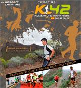 k42anaga2012