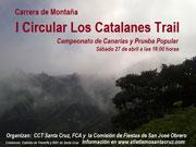 catalanestrail2013