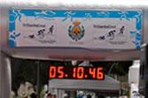 Triatlon Santa Cruz de Tenerife 2013